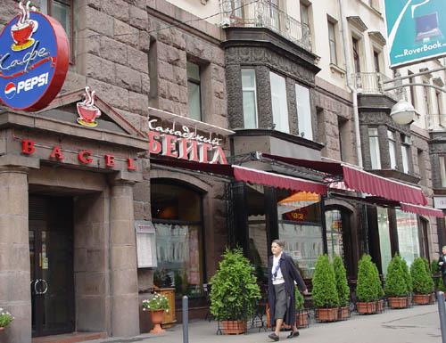 "Канадский ресторан ""Bagel"""