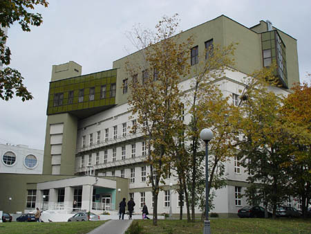 Городская клиническая больница №31, лечебный корпус №2