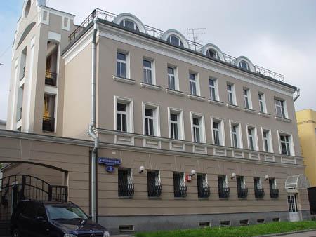 Гостиница Центрального Хранилища Центрального Банка Российской Федерации